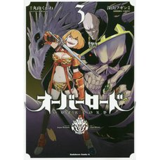 Overlord Vol. 3