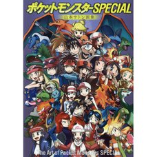 Pokémon Adventures Satoshi Yamamoto Art Book