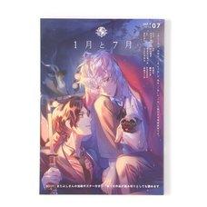 Ichigatsu to Shichigatsu Vol. 5