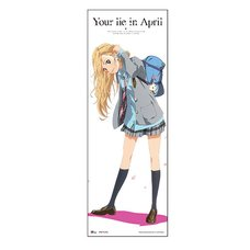 Your Lie In April Kaori Miyazono Full-Length Wall Scroll