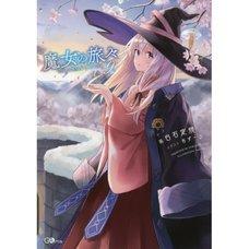 Wandering Witch: The Journey of Elaina Vol. 9 (Light Novel)