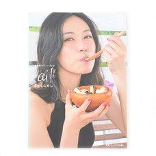 Ai! Minako Meshi: Minako Kotobuki Photo Book