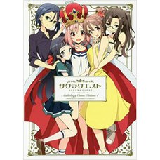 Sakura Quest Comic Anthology Vol. 1