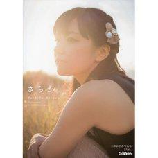 Sachika. Sachika Misawa's Photo Book