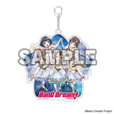 BanG Dream! Girls Band Party! Big Acrylic Keychain: Star Beat!: Hoshi no Kodo Ver.