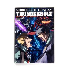 Mobile Suit Gundam Thunderbolt: Record of Thunderbolt