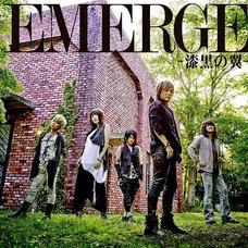 Emerge   Garo Gold Storm Sho 2nd Season OP Theme