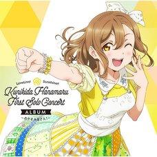 Oyasuminasan!   Love Live! Sunshine!! Hanamaru Kunikida First Solo Concert Album (2-Disc Set)