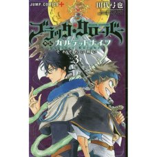 Black Clover: Quartet Knights Vol. 3