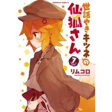 The Helpful Fox Senko-san Vol. 7