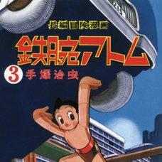 Astro Boy Mighty Atom Long Adventure Manga 1956-57 Vol.3