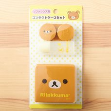 Rilakkuma Contact Case Set (Soft Lenses)
