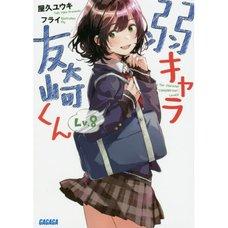 Bottom-tier Character Tomozaki Vol. 8 (Light Novel)