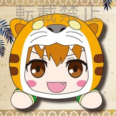 Mega Jumbo Lying Down Plush Fate/Grand Order - Absolute Demonic Front: Babylonia Jaguar Man