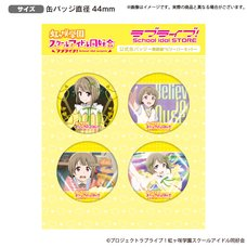 Love Live! Nijigasaki High School Idol Club Love Live! School Idol Store Muteki-kyuu Believer Official Pin Badge Set