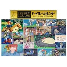 Studio Ghibli Art Frame 2020 Calendar