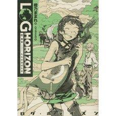 Log Horizon Vol. 8 (Light Novel)