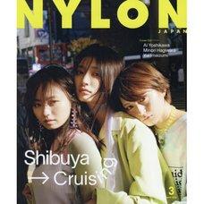 Nylon Japan March 2020