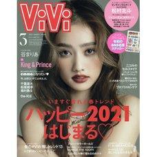 ViVi March 2021
