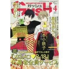 Boy's Love Magazine Gush April 2021