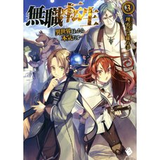 Mushoku Tensei: Isekai Ittara Honki Dasu Vol. 3 (Light Novel)