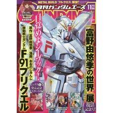 Monthly Gundam Ace November 2020