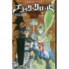 Black Clover Vol. 16.5 Official Guide Book