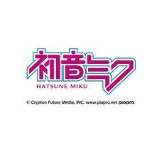 Vocaloid Hatsune Miku 2019 Calendar