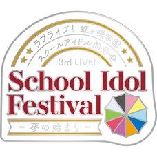 Love Live! Nijigasaki High School Idol Club 3rd Live! School Idol Festival ~Beginning of Our Dream~ Memorial Pin