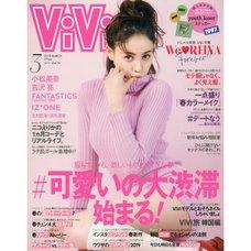 ViVi March 2019