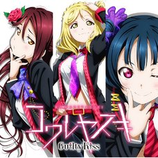 Love Live! Sunshine!! Unit CD Series Vol. 2: Guilty Kiss