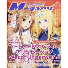 Megami Magazine November 2020