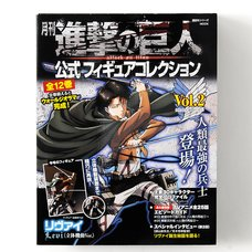 Monthly Attack on Titan Official Figure Collection Magazine Vol. 2: Levi (Three Dimensional Maneuver Gear Ver.)