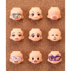 Nendoroid More: Face Swap 04 Box Set
