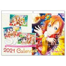 Love Live! 2021 Calendar