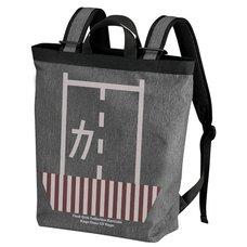 Kantai Collection -KanColle- Kaga Heather Charcoal 2-Way Backpack