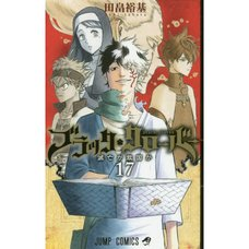 Black Clover Vol. 17