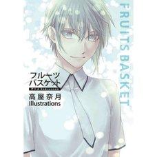 Fruits Basket Anime 2nd Season Natsuki Takaya Illustrations