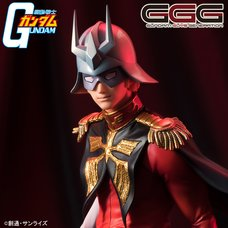 Gundam Guys Generation Mobile Suit Gundam Char Aznable  (Re-run)