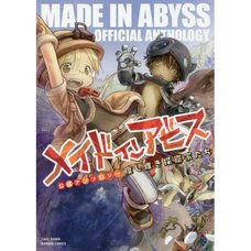 Made in Abyss Official Anthology Vol. 1