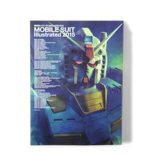 Mobile Suit Gundam MS Complete Works 2015: Mobile Suit Illustrated 2015 (Tentative Title)