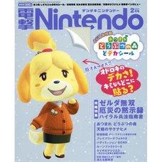 Dengeki Nintendo February 2021