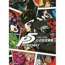 Persona 5 Official Setting Guide Book