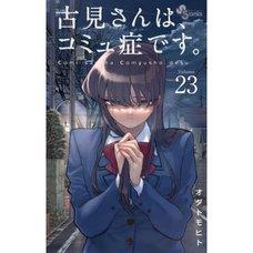 Komi Can't Communicate Vol. 23