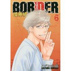 Border Vol. 6