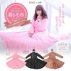 Wearable Blanket: Self Kotatsu