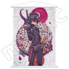 Kino's Journey: The Beautiful World - The Animates Series Tapestry