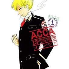 ACCA: 13-Territory Inspection Dept. Vol. 1