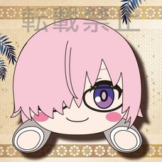 Mega Jumbo Lying Down Plush Fate/Grand Order - Absolute Demonic Front: Babylonia Mash Kyrielight