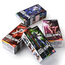 Evangelion Assault Action Q Box (Rebuild of Evangelion Ver.)